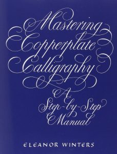 mastering-copperplate