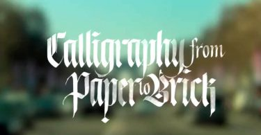 full-documentaire-calligraphes-paris